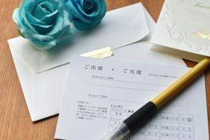 結婚式の返信用封筒