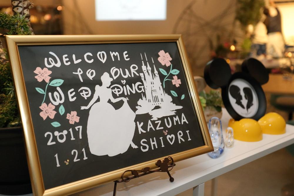 結婚式のウエルカムボード