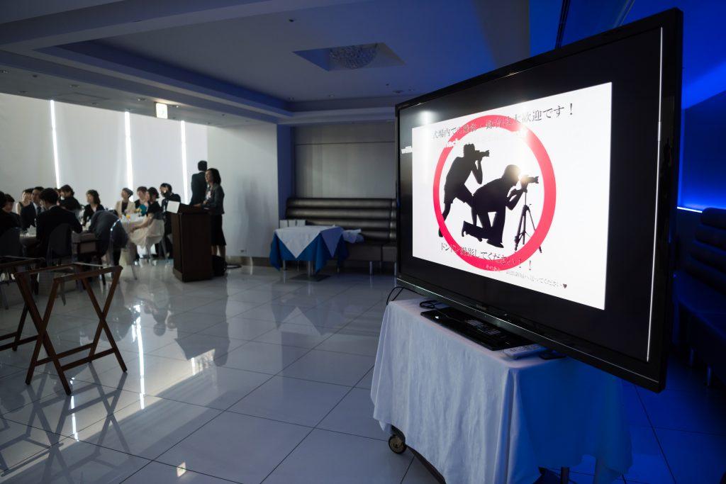 結婚式のムービー上映