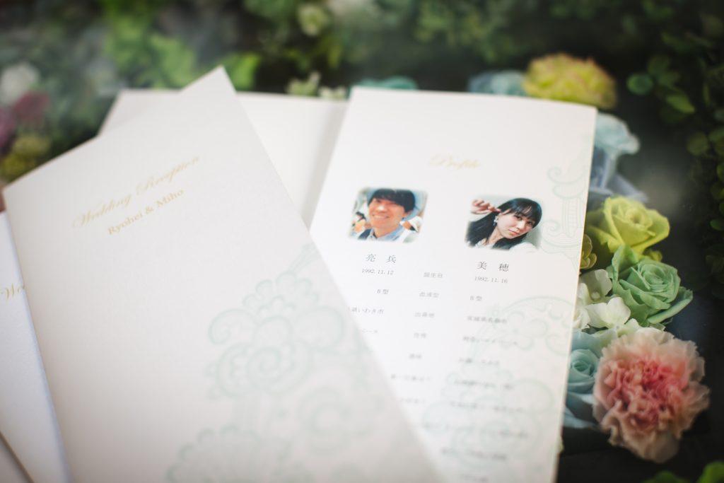 結婚式の席次表