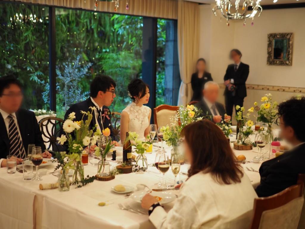 少人数婚の会食会