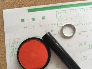 絽婚届と印鑑