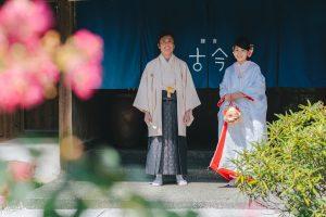 鎌倉の古民家結婚式
